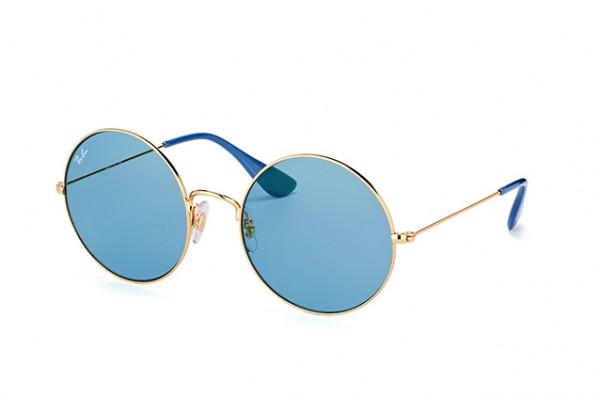 ray ban brille ja oder nein